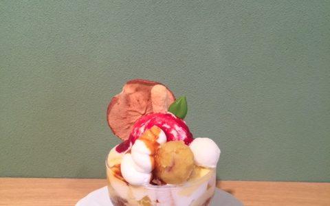 リンゴとサツマイモのパフェ!