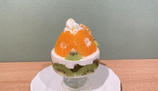 キウイとみかんのパフェ!