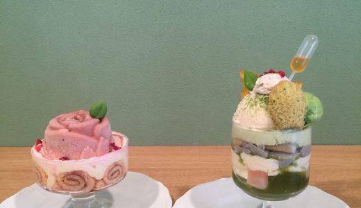 バラのパフェとお茶のパフェ!